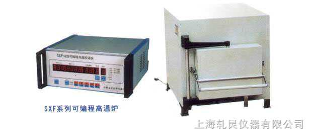 SXF-2.5-10可编程箱式高温炉