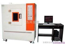 塑料烟密度试验机