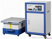 电磁振动试验机
