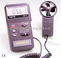 风速计AVM01叶轮式风速仪