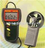 风速仪AVM-301叶轮式风速表