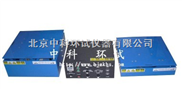 北京振动试验台/振动测试仪器/模拟运输振动试验机