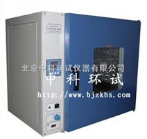 热风循环烘箱/精密热风循环烘箱/热风循环干燥箱