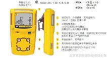 bw四合一气体检测仪,多种气体检测仪,MC-4四合一气体检测仪,便携式气体检测仪,mc 气体检测仪