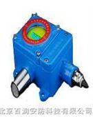 (厂家全国供应)氢气报警器,氢气泄漏报警器,氢气检测报警器