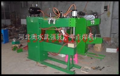 供应气动马镫点焊机,配电箱柜气动点凸焊机,不锈钢碰焊机