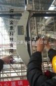 钢索张力检测仪