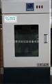 精密生化培养箱/烘箱检测设备