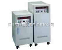 20KVA变频电源 深圳阳宏YF-3620变频电源 20KW变频电源