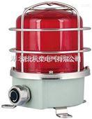 HL-135矿用声光报警器报价