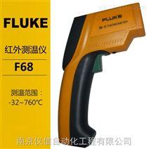 FLUKE福禄克红外测温仪F68