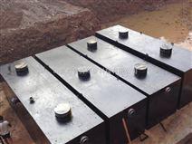 双鸭山新建医院一体化污水处理设备