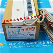 NA2-N16日本?#19978;翽anasonic光栅传感器