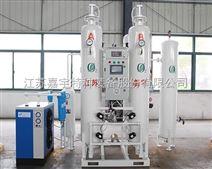 嘉宇PSA变压吸附制氧机大型空分设备