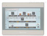 MT8071iE-威纶通MT系列触摸屏7寸