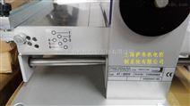 HABASIT皮带打磨机