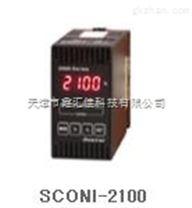 控制器 CONI-2000-55XSCONINC