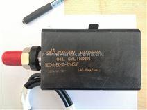 台湾君帆欧规油缸型号报价液压元件