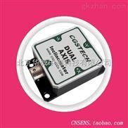 TLS126T低成本双轴/数字/倾角传感器
