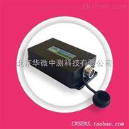 TLS926T超高精度双轴/数字/倾角传感器