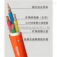 防火电缆NHFF耐高温电缆