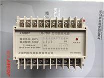LB-7DG闭锁继电器