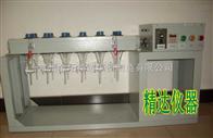 JDFZ -2000-4翻转式分液漏斗振荡器