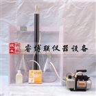 JCT517-6110石膏保水率測定儀