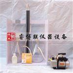 JCT517-6110石膏保水率测定仪