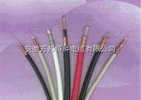 实芯聚乙烯绝SYV-75射频同轴电缆