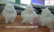 3D打印動物模型加工廠家SLA3D打印模型
