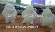 3D打印动物模型加工厂家SLA3D打印模型