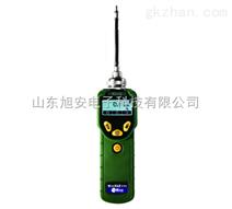 便携式VOC气体检测仪PGM-7300华瑞厂家直供