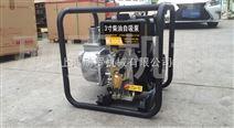 柴油机3寸抽水泵价格