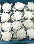 2寸DN50防爆接线盒