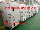 QFS-3700S江苏粉尘清理集尘器/磨床柜式集尘机
