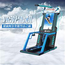 注册送59短信认证滑雪机