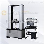 双柱门式万能材料拉力试验机丨双柱数显式拉力测试机质量