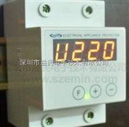 EM-001A-过欠保护器 自动重合闸开关 光伏电源