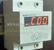 智能漏电保护器EM-001AD