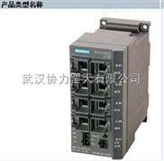 西门子工业以太网交换机SCALANCE X106-1