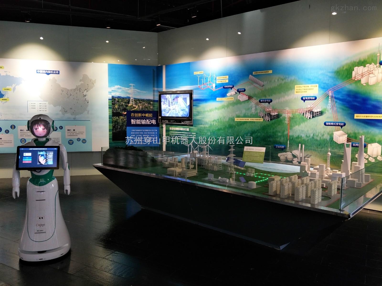 北京科技展览馆机器人迎宾