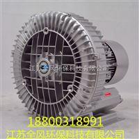 HB-729 高压鼓风机