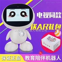 智能早教娛樂小哈機器人