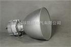 TFN7150高顶灯