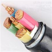 YJV33-0.6/1KV3*70+1*35钢丝铠装电力电缆