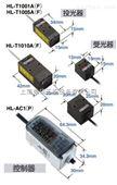 超小检测头 高功能智能控制器 HL-T1005A