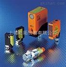 爱福门镜面反射传感器,IFM安装尺寸