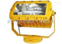 BFC8100强光防爆泛光灯