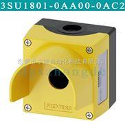3SU18010AA000AC2-3SU1801-0AA00-0AC2西门子带防护罩空按钮盒